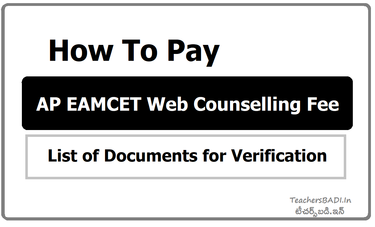 How To Pay AP EAMCET Counselling Fee & List of Documents for Verification