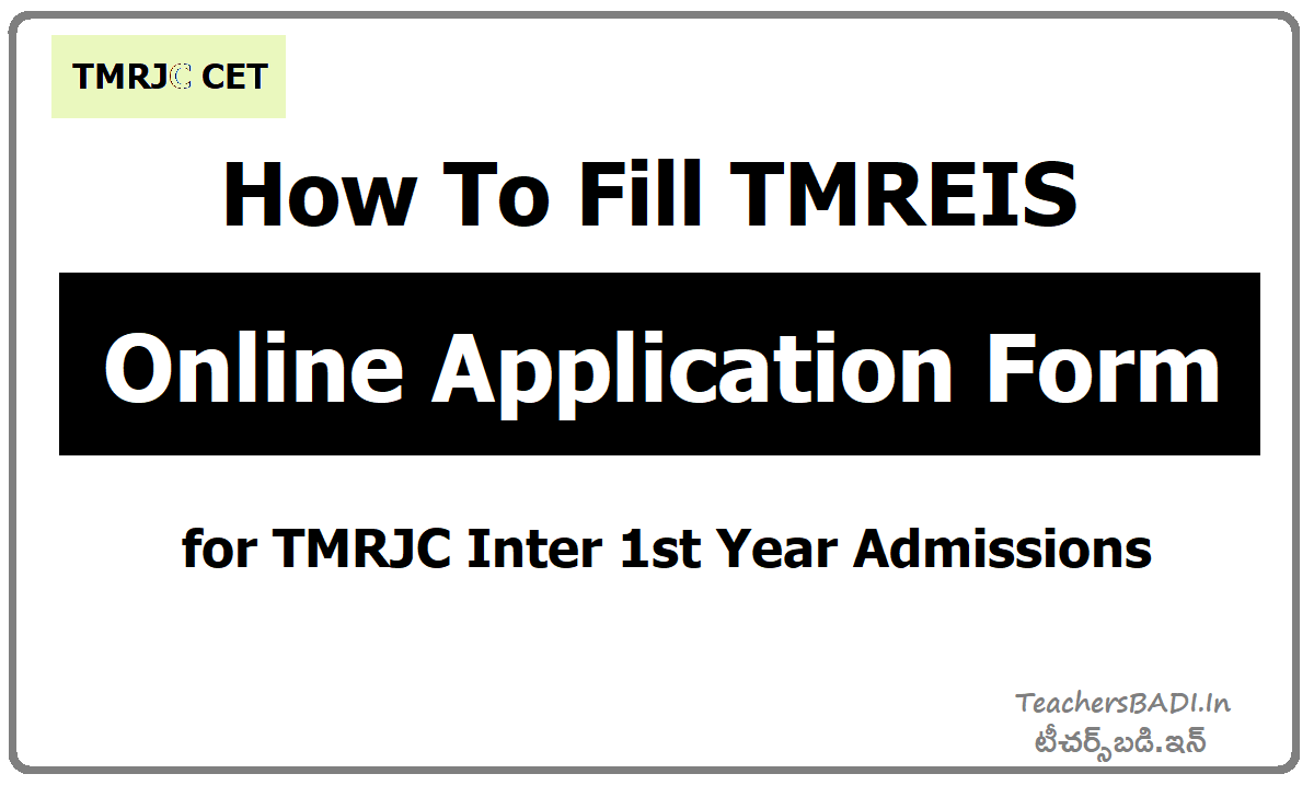 How To fill TMREIS Online Application form for TMRJC Inter 1st year admissions 2020