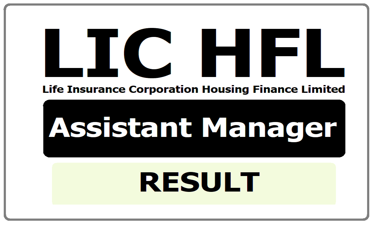 LIC HFL Assistant Manager Result 2020