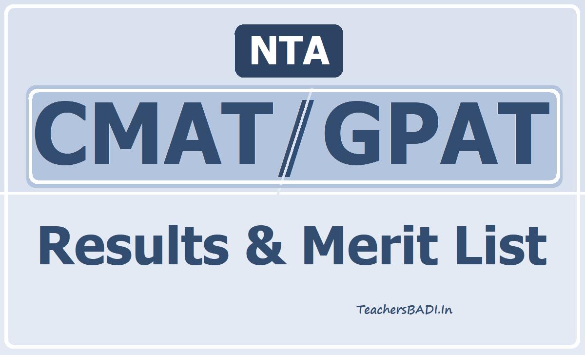 NTA CMAT/GPAT Results