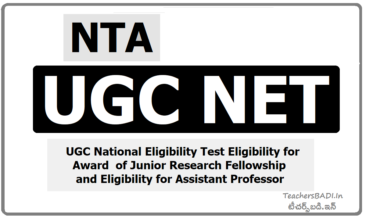 NTA UGC NET (National Eligibility Test), Apply Online