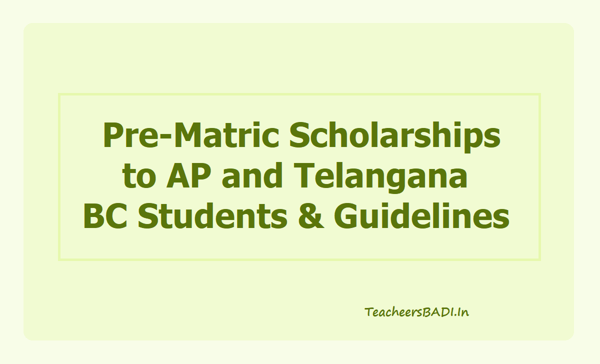 Pre-Matric Scholarships to BC Students and Guidelines