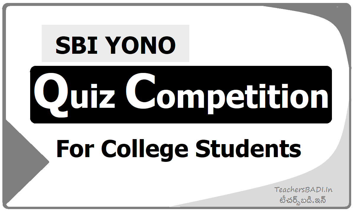 SBI YONO Quiz Competition for College students 2020