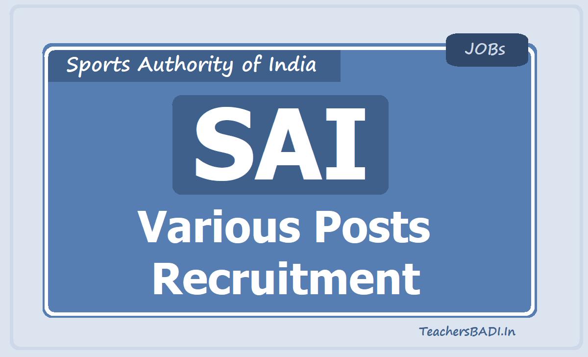 Sports Authority of India SAI Recruitment