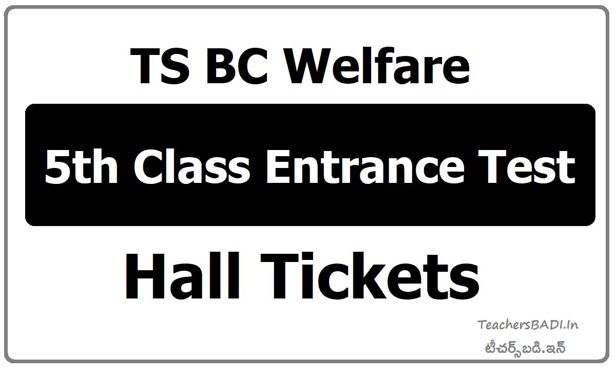 TGCET TS BC Welfare 5th class Entrance Test Hall Tickets 2020 (mjptbcwreis)