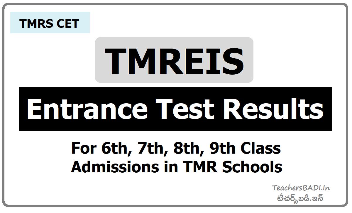 TMREIS 6th 7th 8th 9th Class Entrance Test Results