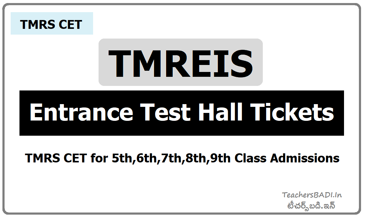 TMREIS Entrance Test Hall Tickets