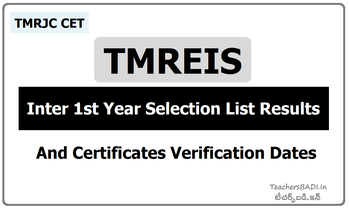 TMREIS Inter 1st year Selection List results, Certificates verification Dates of TMRJC CET