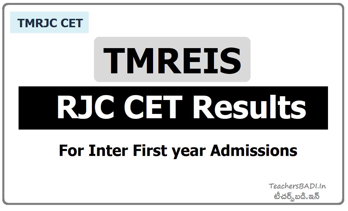 TMREIS RJC CET Results at TMRSRJC CET Web Portal