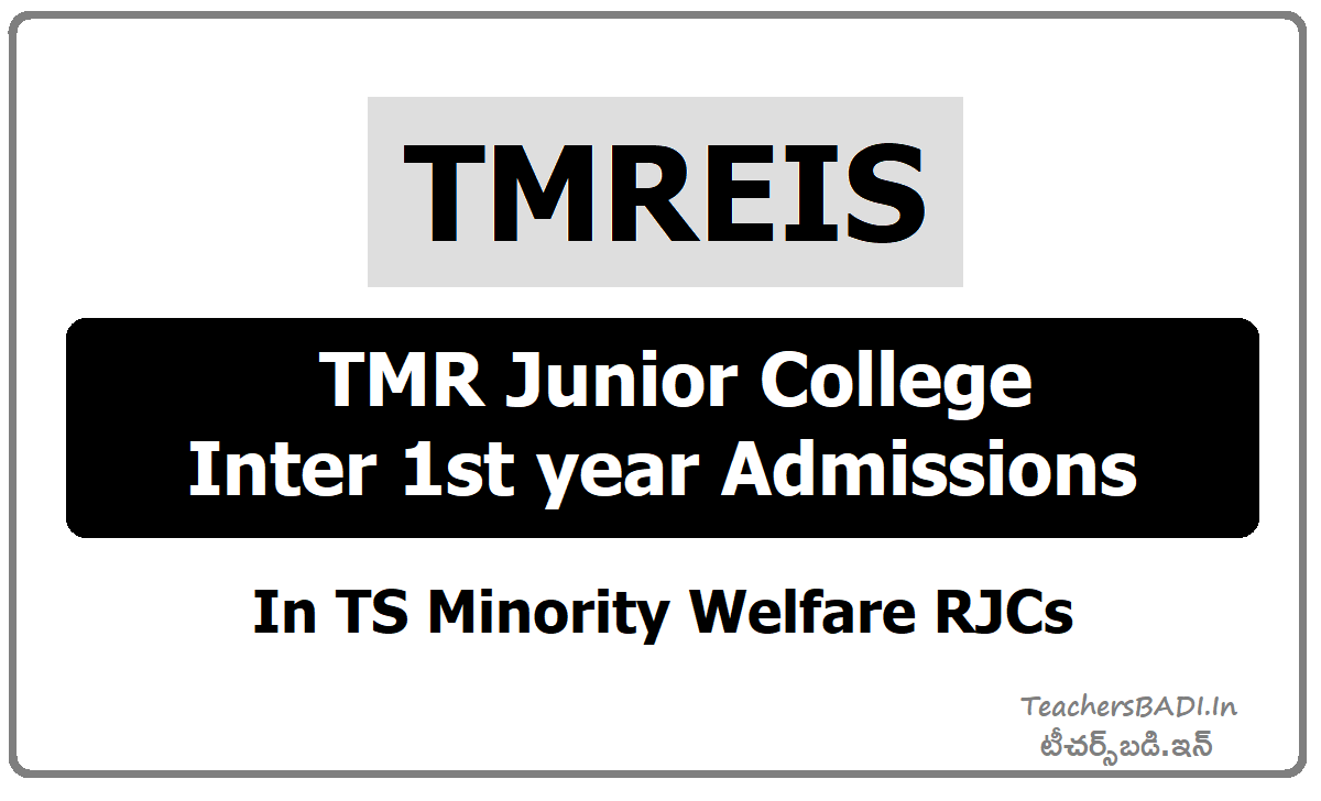 TMREIS TMR Junior College Inter 1st year Admissions in TS Minority Welfare RJCs