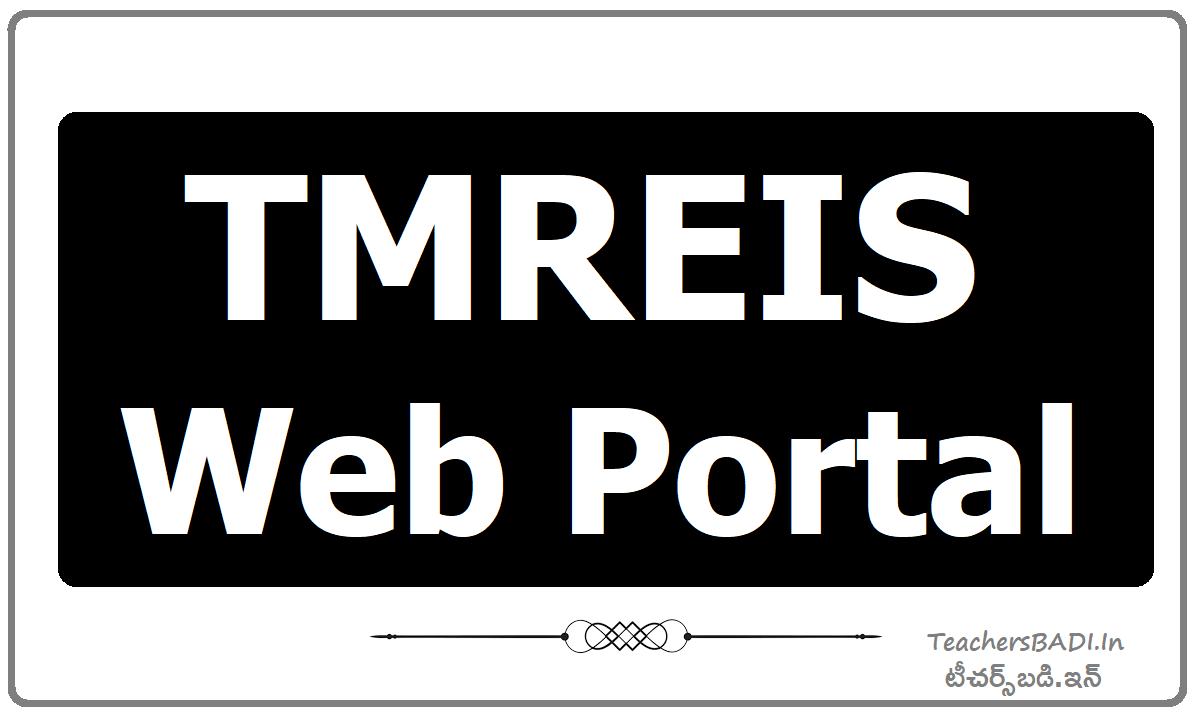 TMREIS Web Portal: tmreis.telangana.gov.in (TMRS Website)
