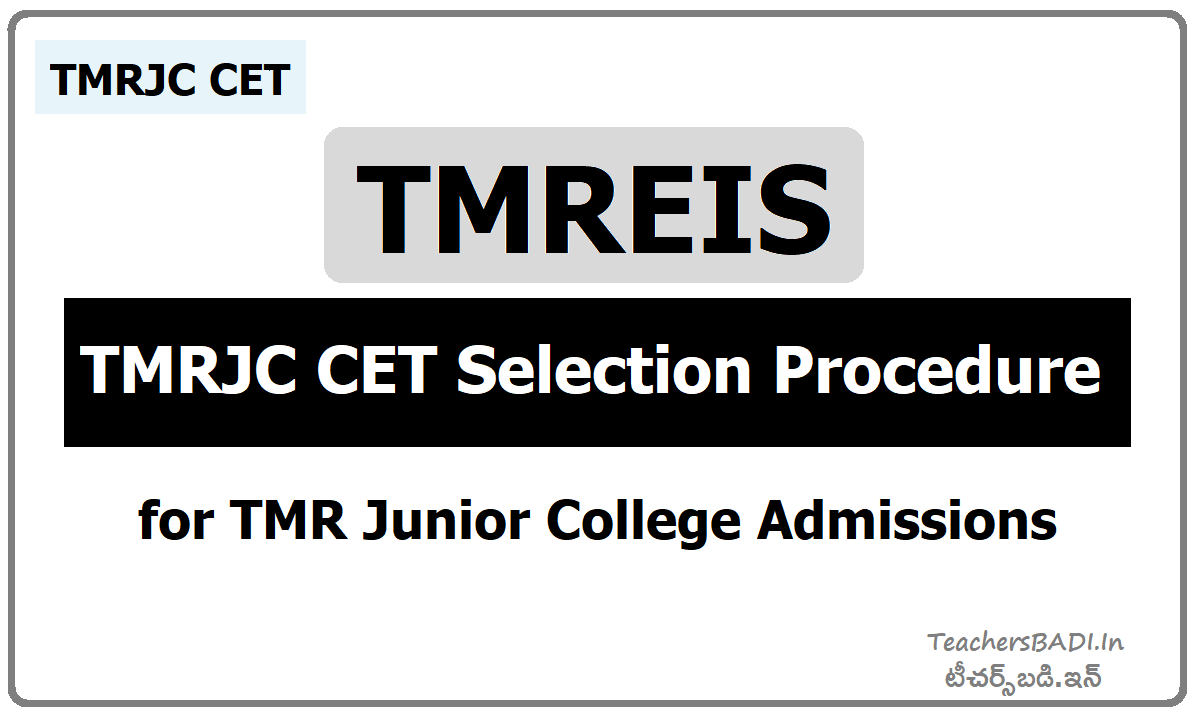 TMRJC CET Selection Procedure for TMR Junior College Admissions 2020