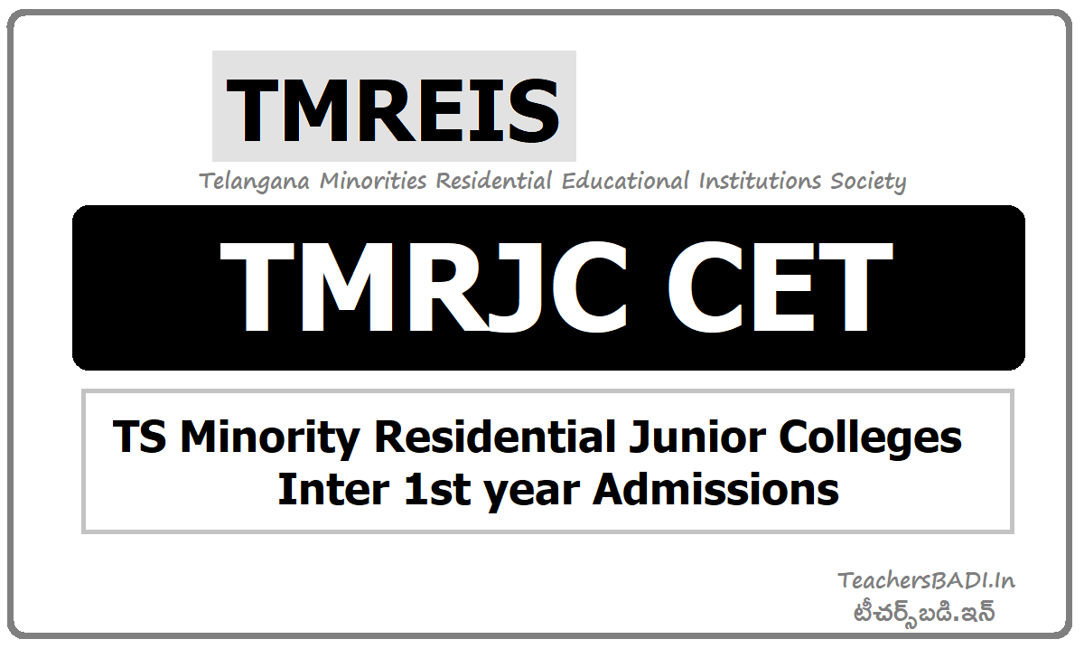TMRJC CET for TS Minority Residential Junior Colleges Inter 1st year Admissions
