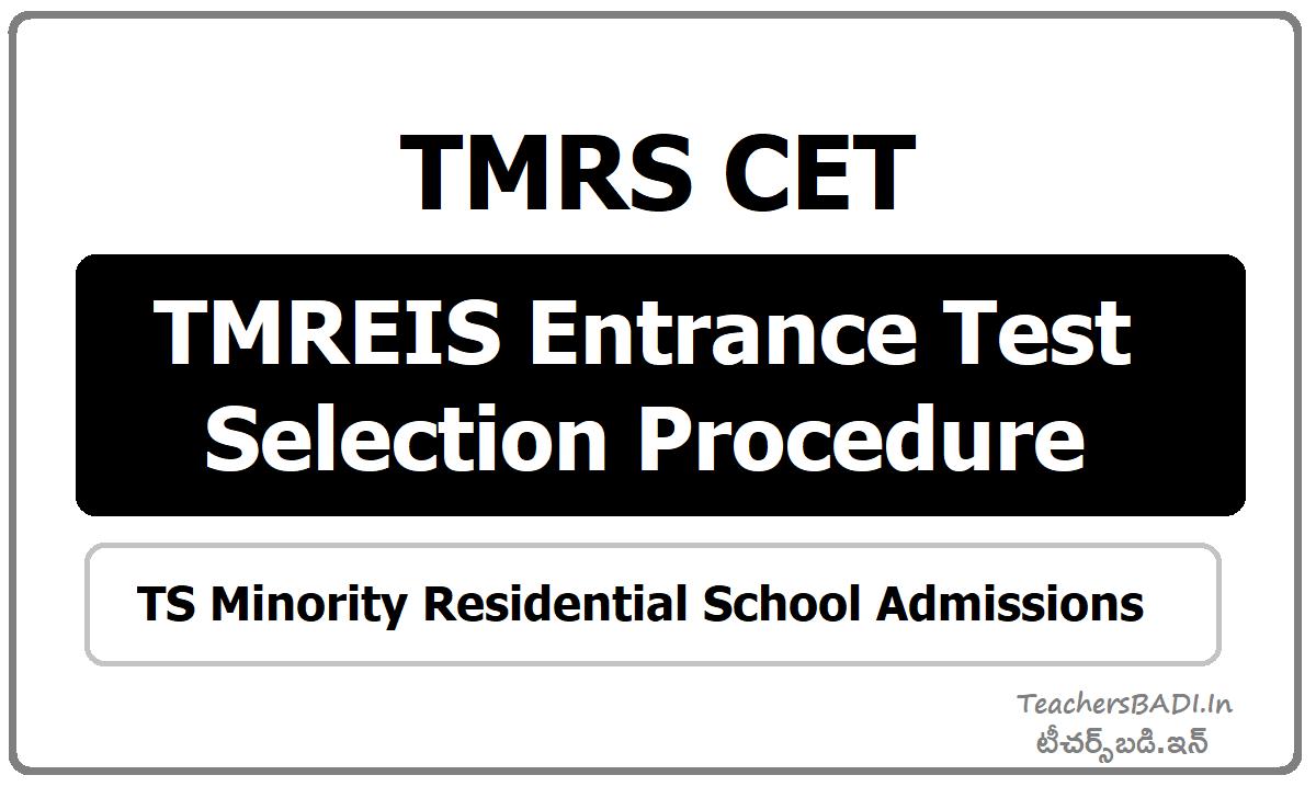 TMRS CET TMREIS Entrance Test Selection Procedure for TS Minority Residential School Admissions