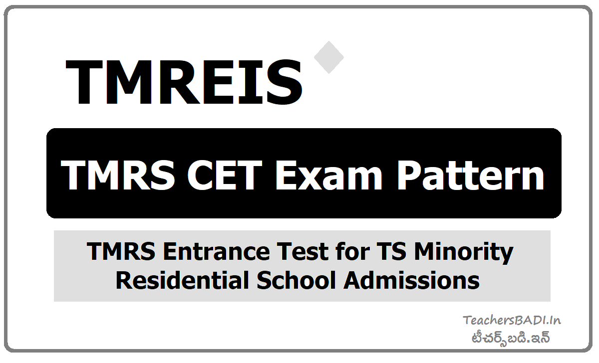 TMRS Entrance Test Exam Pattern for TS Minority Residential School