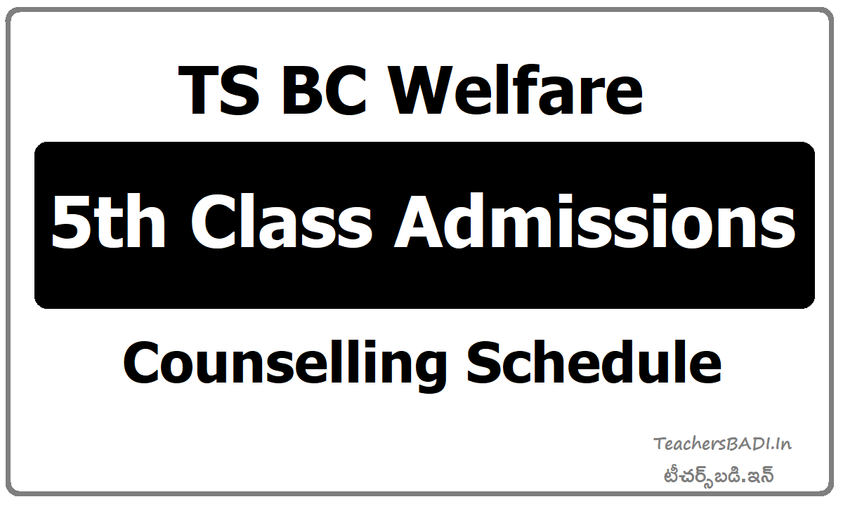 TS BC Welfare 5th Class Admissions Counselling Schedule