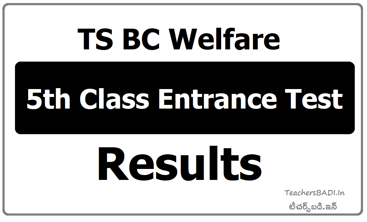 TS BC Welfare TGCET 5th Class Entrance Test Results 2020