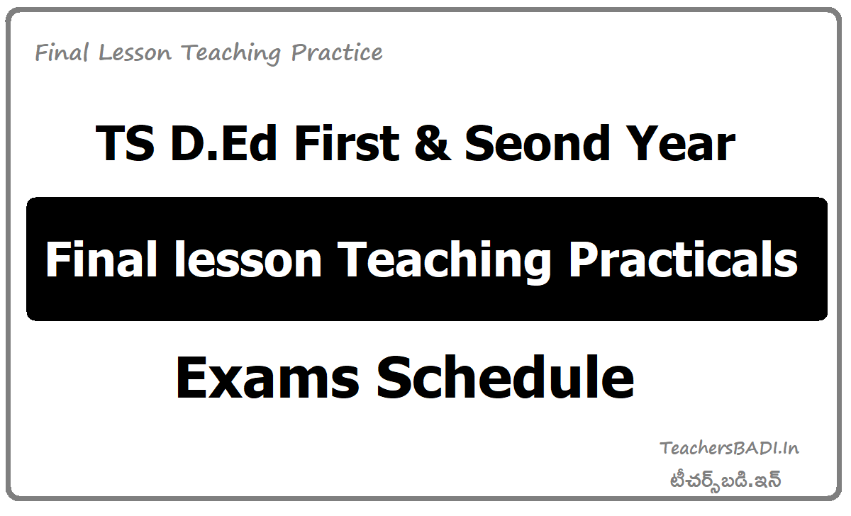 TS D.Ed 1st Year 2nd year Practical Exams Schedule Dates