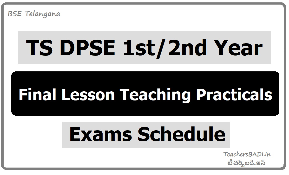 TS DPSE 1st 2nd Year Practical Exams Schedule Dates