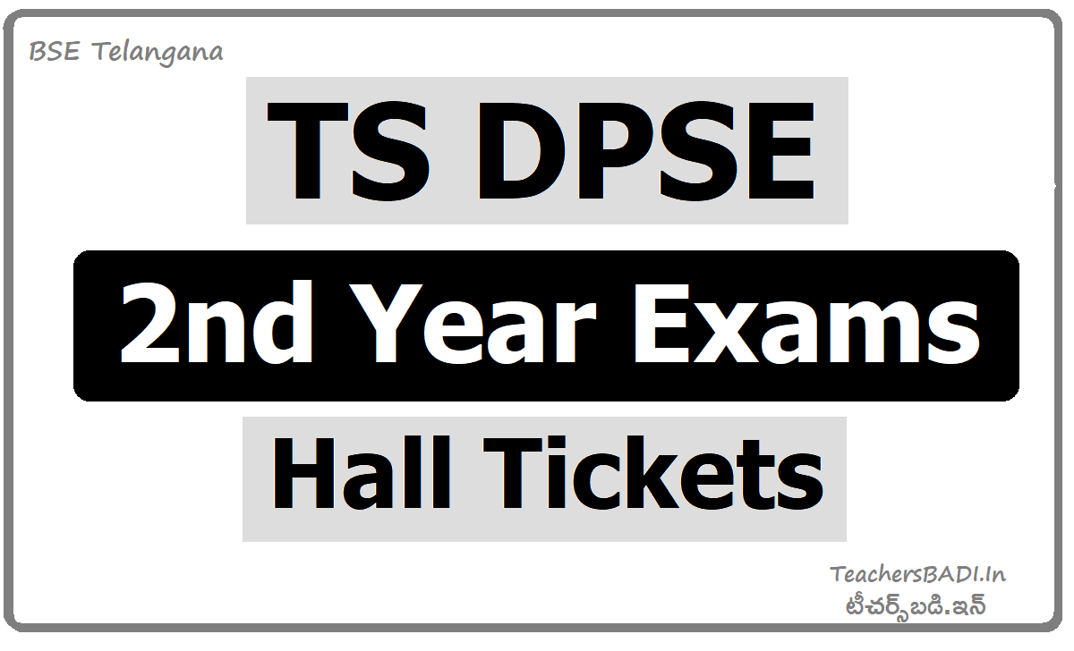 TS DPSE 2nd Year Exams Hall Tickets