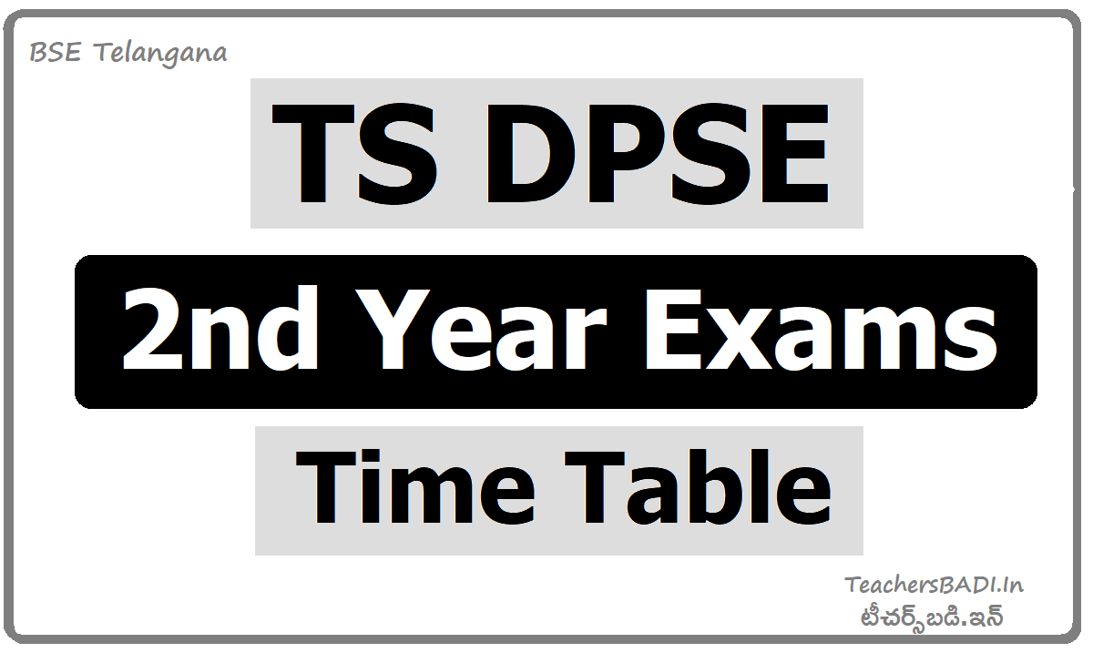 TS DPSE 2nd Year Exams Time Table