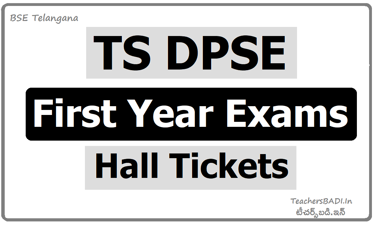 TS DPSE First Year Exams Hall Tickets