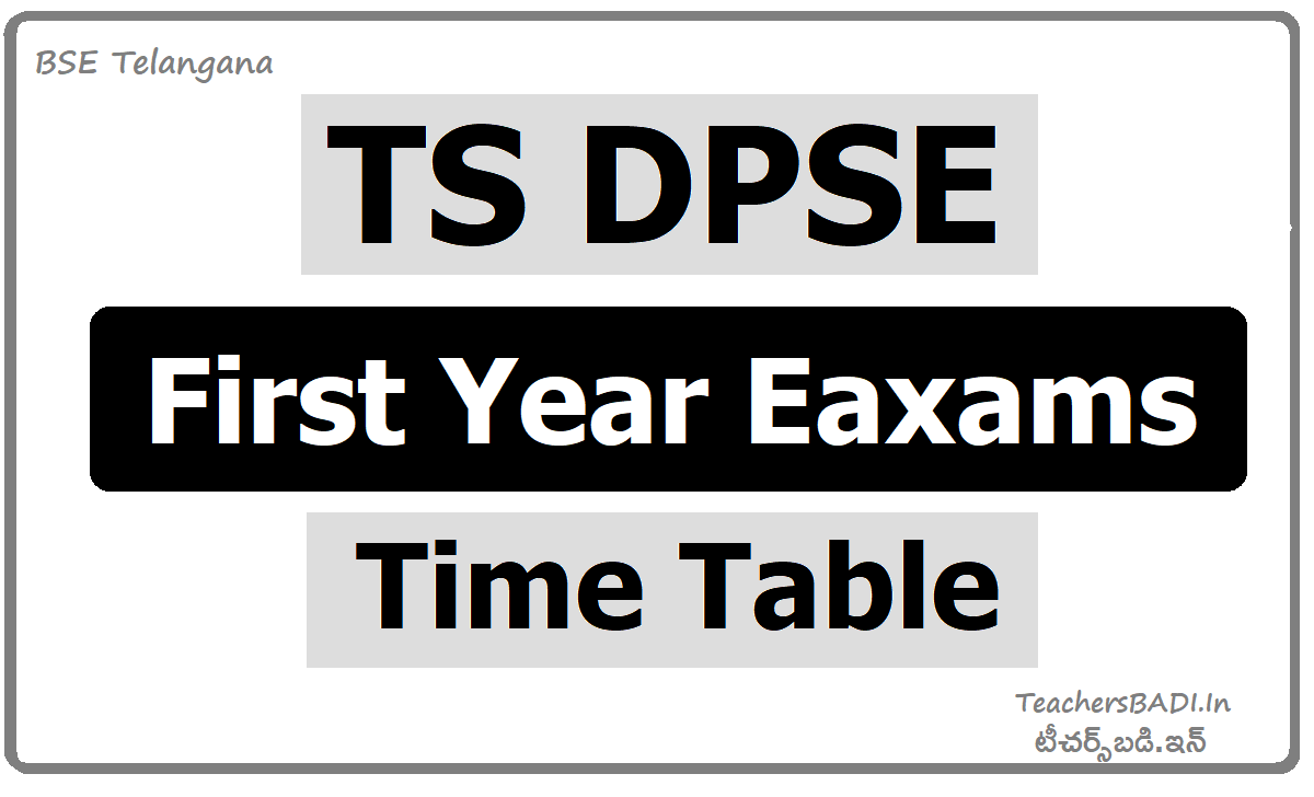 TS DPSE First Year Exams Time Table