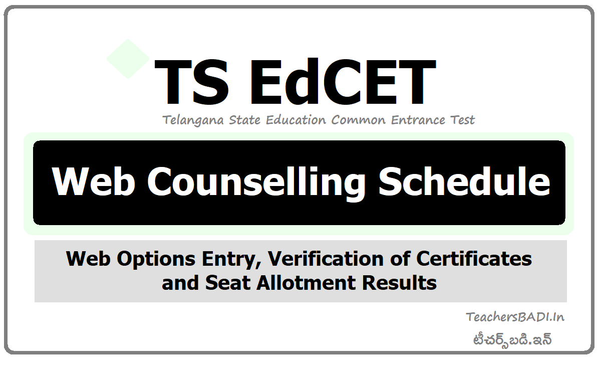 TS EdCET Web Counselling Schedule