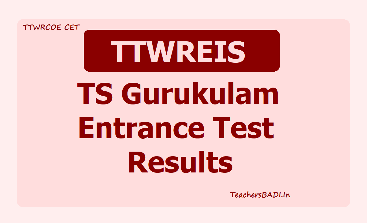 TS Gurukulam Entrance Test Results