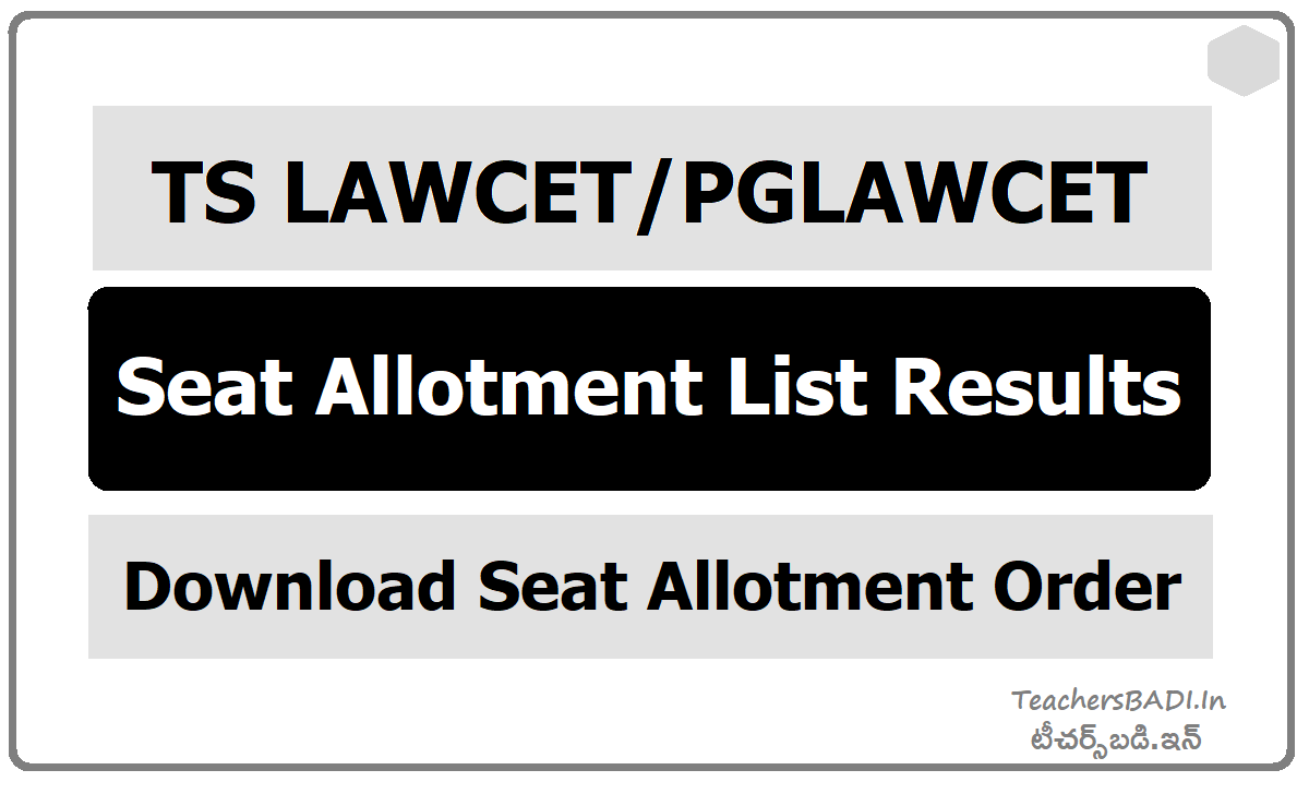 TS LAWCET PGLAWCET Seat Allotment List Results & Seat Allotment Order