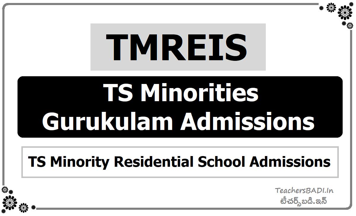 TS Minorities Gurukulam Admissions (TMREIS Residential School Admissions)