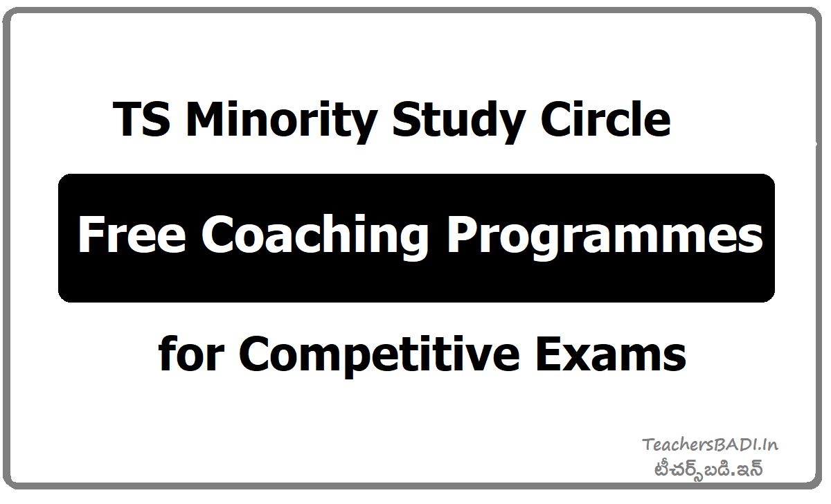 TS Minority Study Circle Free Coaching Programmes for Competitive Exams 2020
