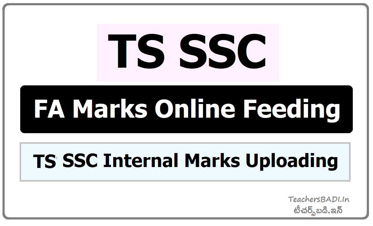TS SSC Internal FA Marks Online Feeding