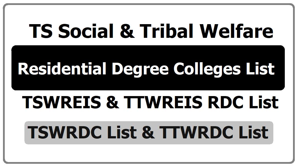 TS Social & Tribal Welfare Residential Degree Colleges List (TSWREIS RDC List & TTWREIS RDC List)