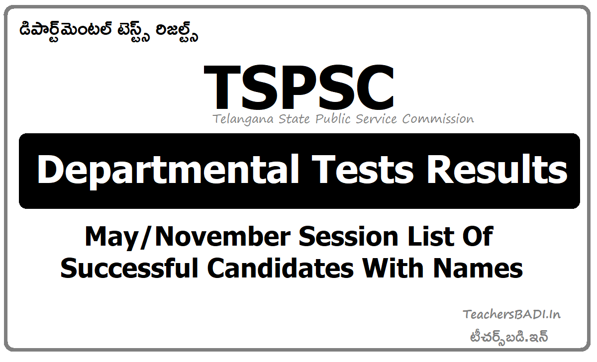 TSPSC Departmental Tests Results and May November Session List Of Successful Candidates With Names