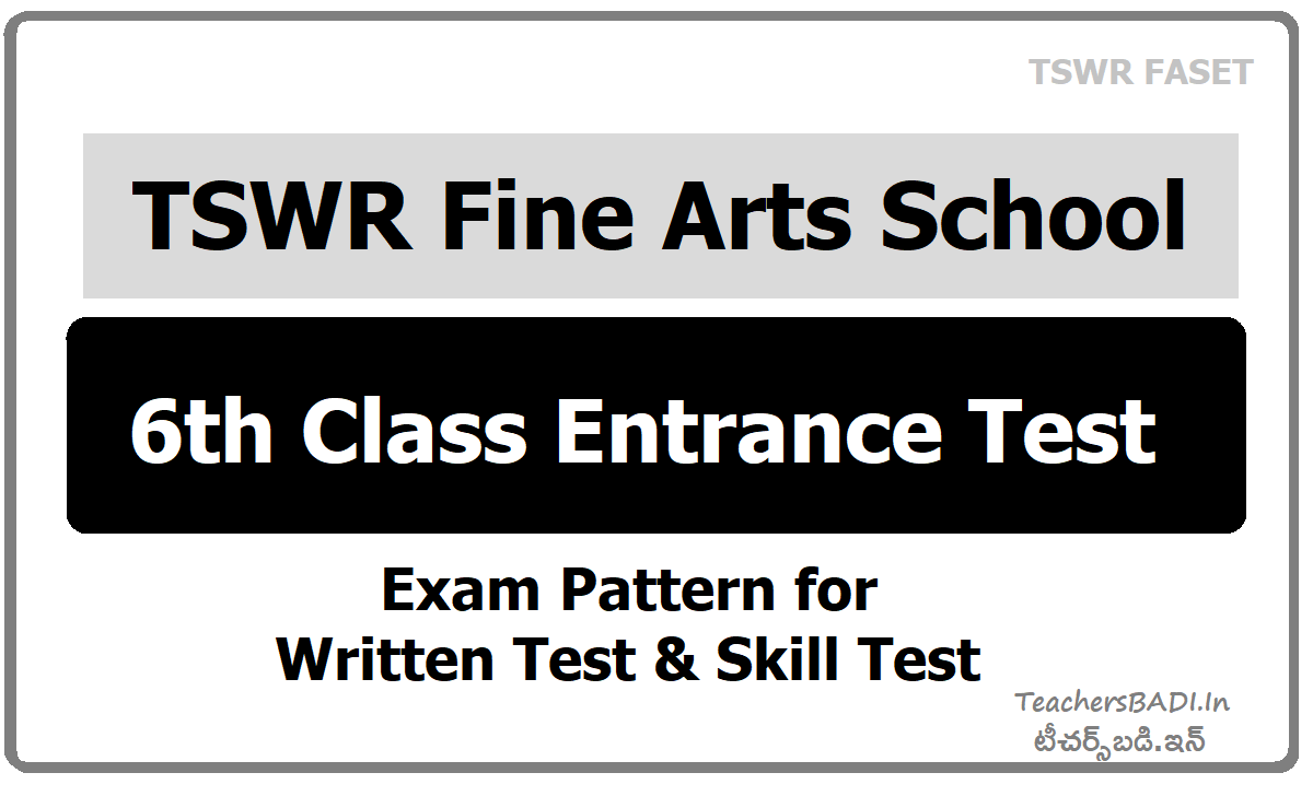 TSWR Fine Arts School 6th Class Entrance Exam Pattern for Written Exam, Skill Test
