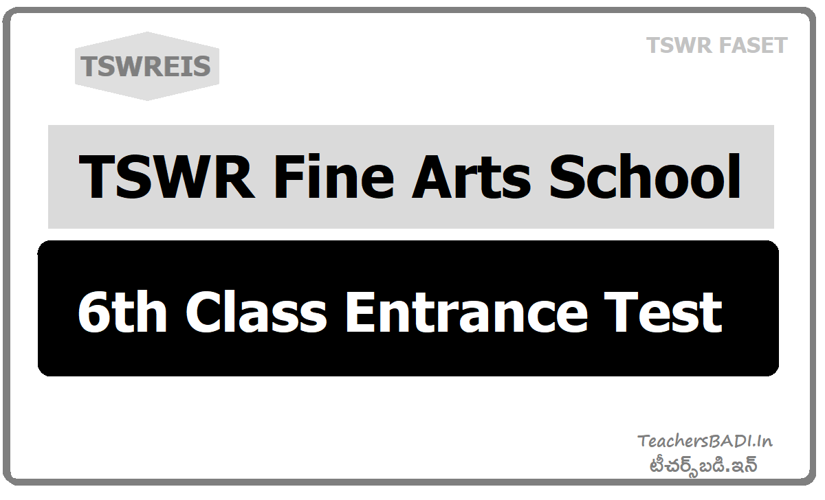 TSWR Fine Arts School 6th Class Entrance Test (TSWREIS)