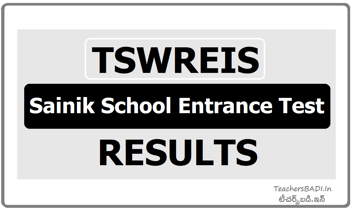 TSWREIS Sainik School Entrance Test Results 2021