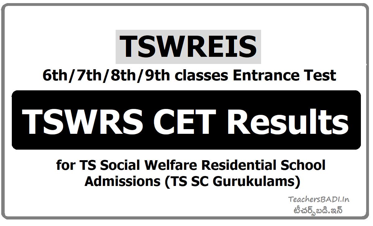 TSWRS CET Results