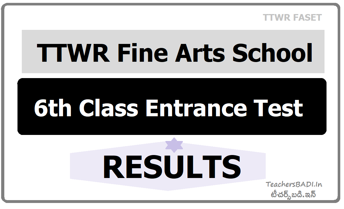 TTWR Fine Arts School 6th Class Entrance Test Results