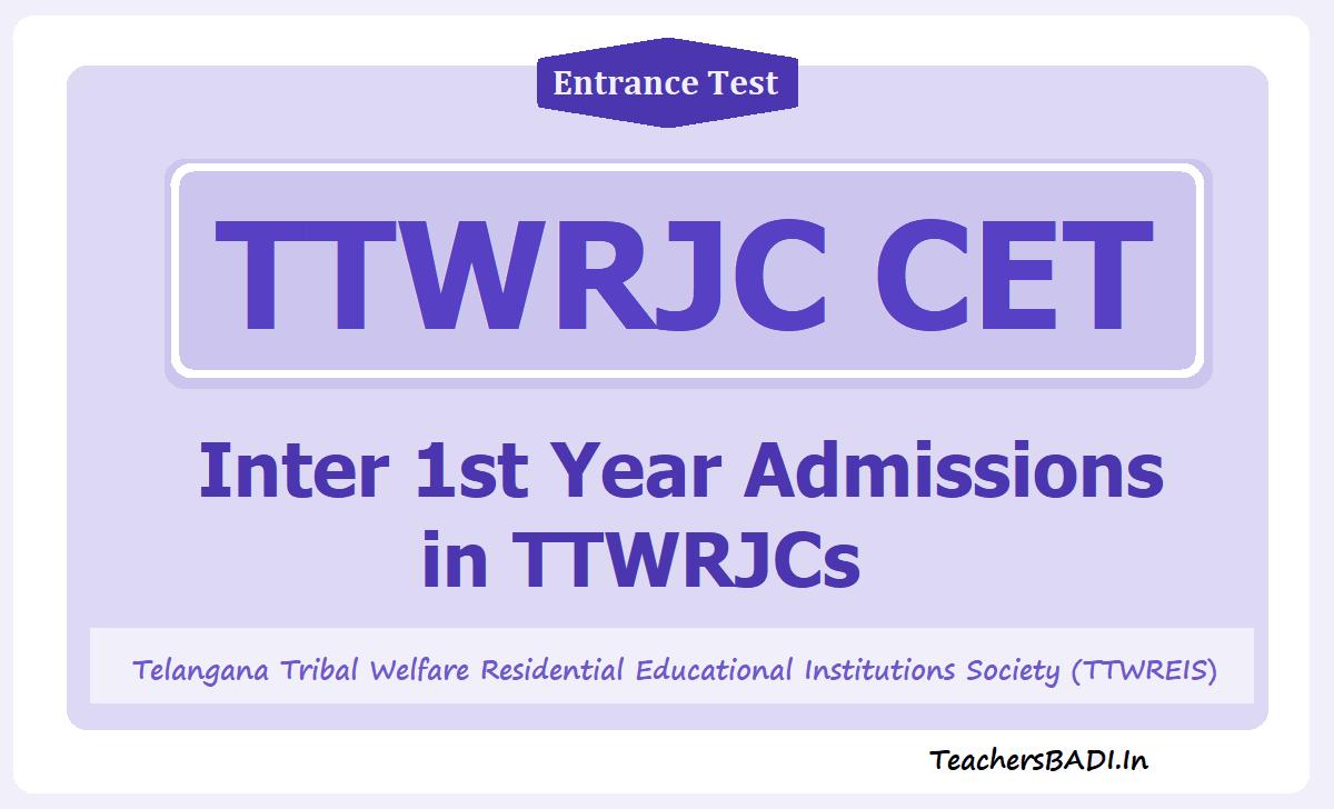 TTWRJC CET