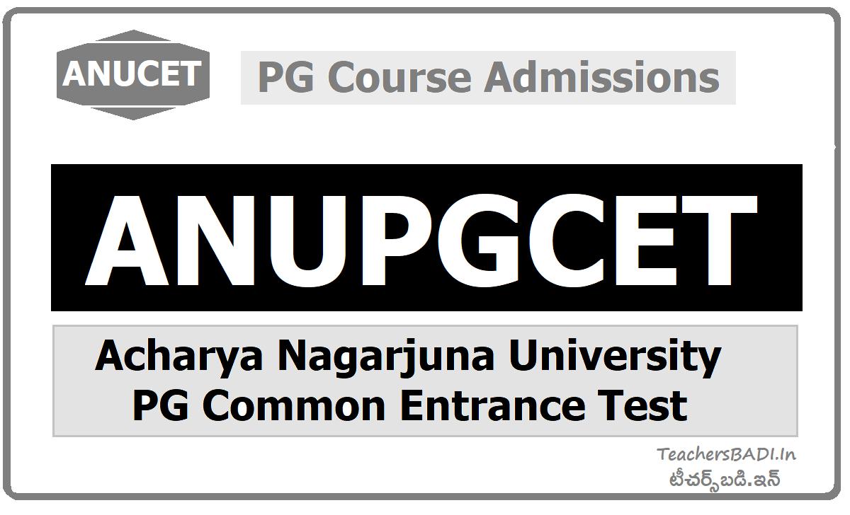 ANUPGCET - Acharya Nagarjuna University PGCET