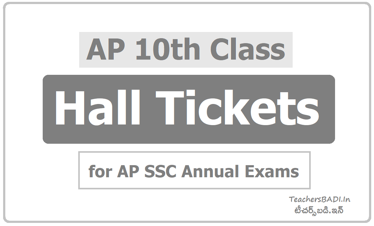 AP 10th Class Hall Tickets for SSC Exams