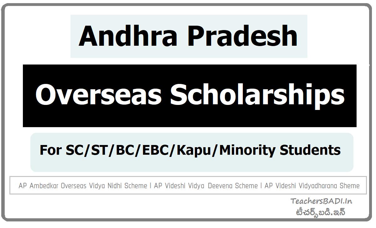 AP Ambedkar Overseas Vidya Nidhi Scholarships