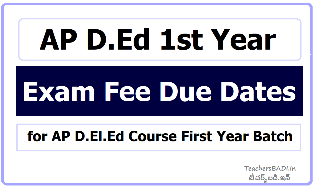 AP D.Ed 1st Year Exam Fee Due Dates for AP D.El.Ed Course First Year Batch