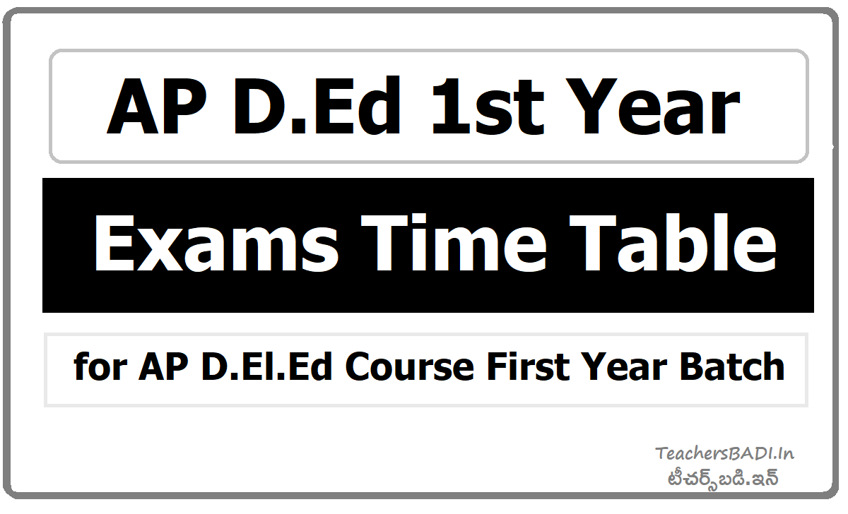 AP D.Ed 1st Year Exams Time Table for AP D.El.Ed Course First Year Batch