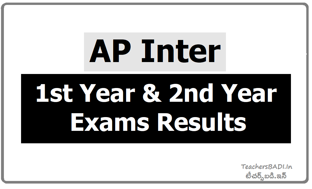 AP Inter 1st Year & 2nd Year Results and Check From Here