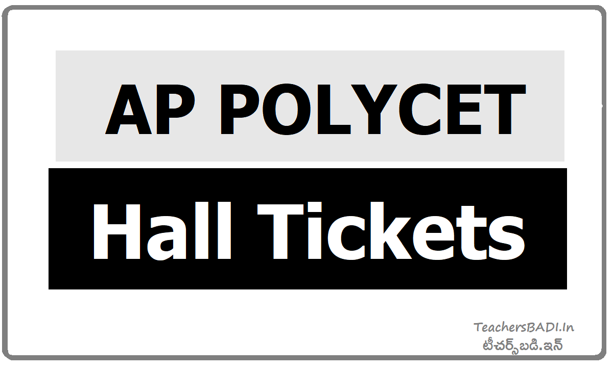 AP POLYCET Hall Tickets Download