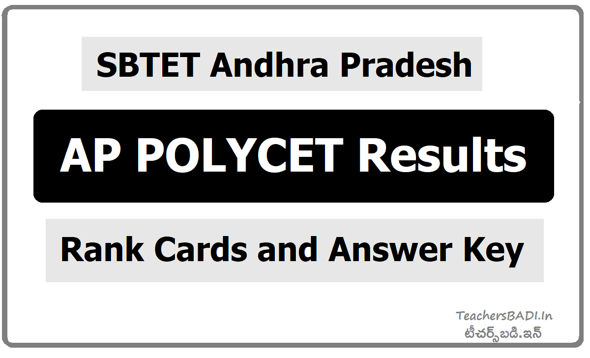 AP POLYCET Results & Rank Cards, Answer key