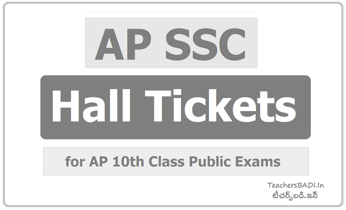 AP SSC Hall Tickets 2020 for 10th Class Exams
